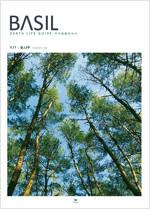 바질 Basil : V.11 숲, 나무