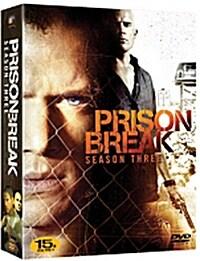 프리즌 브레이크 시즌 3 (4disc)
