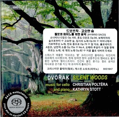 [수입] 드보르작 : 고요한 숲 (첼로와 피아노를 위한 음악) [SACD Hybrid]
