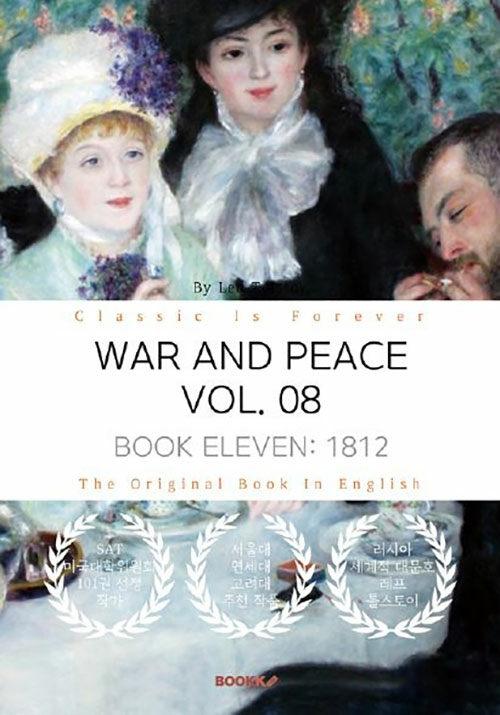 [POD] WAR AND PEACE, VOL. 08 - 전쟁과 평화, 8부 (영문원서)