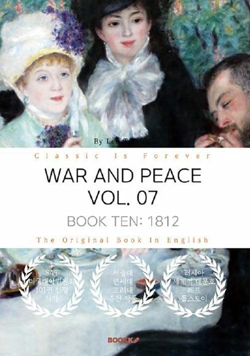 [POD] WAR AND PEACE, VOL. 07 - 전쟁과 평화, 7부 (영문원서)
