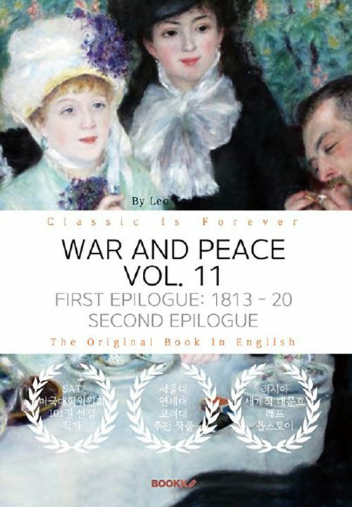 [POD] WAR AND PEACE, VOL. 11 [EPILOGUE] - 전쟁과 평화, 11부 [에필로그] (영문원서)