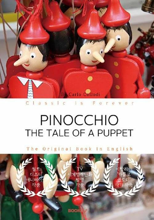 [POD] PINOCCHIO - 피노키오 (영문원서)