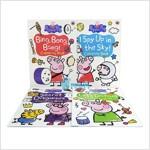 페파피그 컬러링북 세트 Peppa Pig Colouring - 4 Books Set (Paperback 4권, CD 미포함)