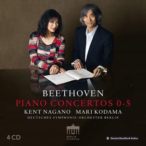 [수입] 베토벤 : 피아노 협주곡 0-5번 [4CD]