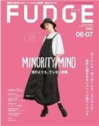 FUDGE(ファッジ) 2020年 6,7月合倂號 [雜誌]