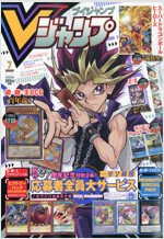 V (ブイ) ジャンプ 2020年 07月號 [雜誌] (月刊, 雜誌)