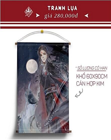 인사반파자구계통 2 - 롤 포스터 베트남판 (롤 포스터 )