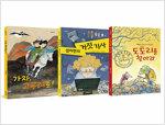초등 새 학기 4~5학년 필독서 세트 - 전3권