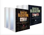 마스터 키튼 완전판 1~12 세트 - 전12권 (완결)
