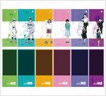 H2 오리지널 박스판 1~6 세트 - 전6권 (완결)