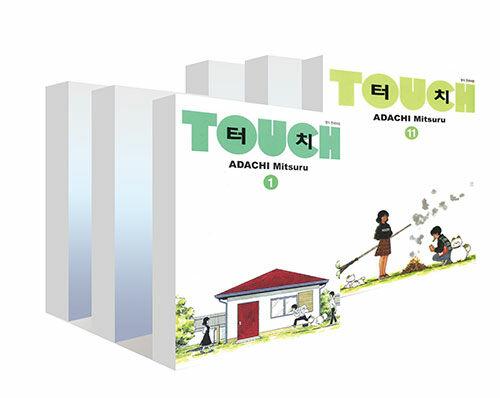터치 Touch 소장판 1~11 세트 - 전11권 (완결)