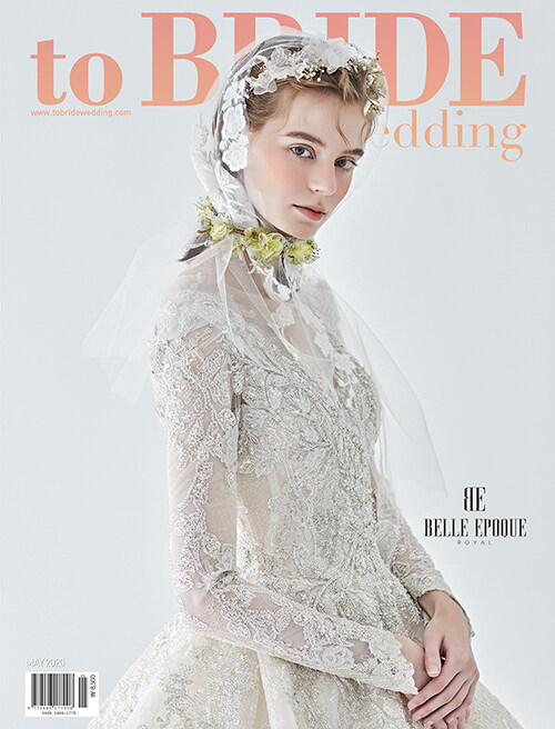 투브라이드웨딩 to.BRIDE Wedding 2020.5