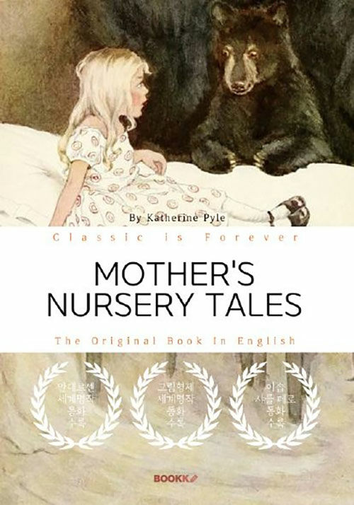 [POD] MOTHERS NURSERY TALES - 엄마가 들려주는 세계명작동화 (영문원서)
