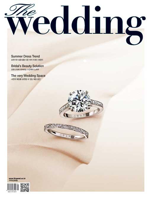 더 웨딩 The Wedding 2020.5.6