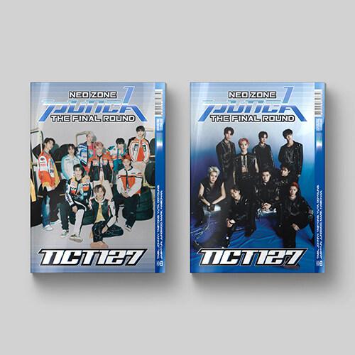 엔시티 127 - 정규 2집 리패키지 NCT #127 Neo Zone: The Final Round [버전 2종 중 랜덤발송]