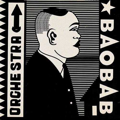 [수입] Orchestra Baobab - Tribute to Ndiouga Dieng [180g LP]