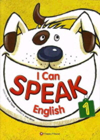 I Can Speak English 1 (Paperback + CD 1장)