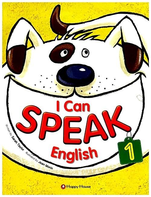 I Can Speak English 1 (Paperback + CD 1장)