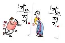 고우영 가루지기 세트 - 전2권