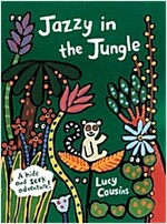 Jazzy in the Jungle (Paperback)