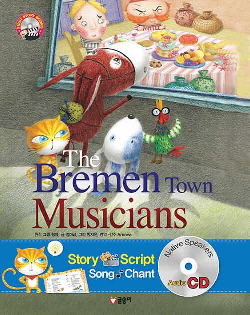 The Bremen Town Musicans 브레멘 음악대 (책 + CD 1장)