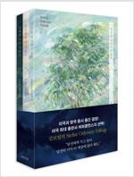 김보영의 스텔라 오디세이 트릴로지 세트 - 전3권