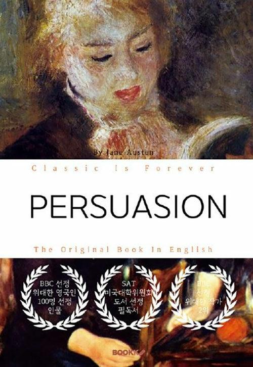 [POD] PERSUASION - 설득 (영문원서-제인 오스틴)