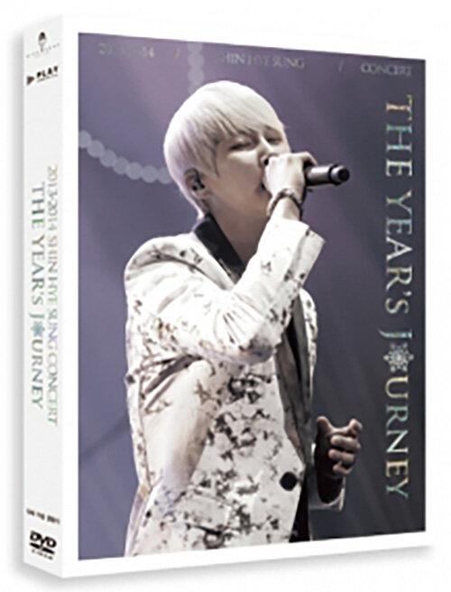 신혜성 - 2013~2014 SHIN HYE SUNG CONCERT THE YEARS JOURNEY DVD (2disc)