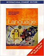 An Introduction to Language (Paperback, 8th International Edition)