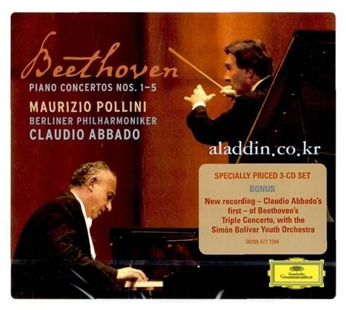 [수입] 베토벤 : 피아노 협주곡 전집