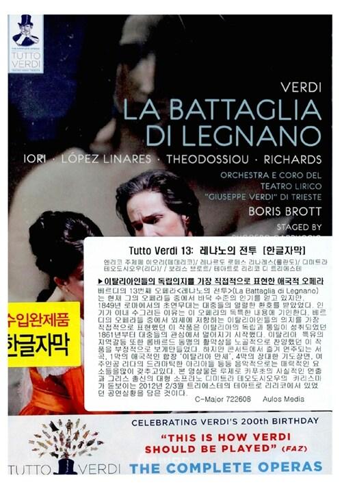 [수입] Tutto Verdi 13 - 레냐노의 전투 [한글자막]