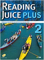 Reading Juice Plus 2 (Book with Audio CD)