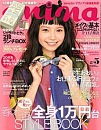 mina (ミ-ナ) 2013年 05月號 [雜誌] (月刊, 雜誌)