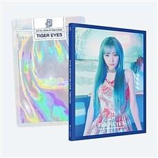 류수정(러블리즈) - 미니 1집 Tiger Eyes