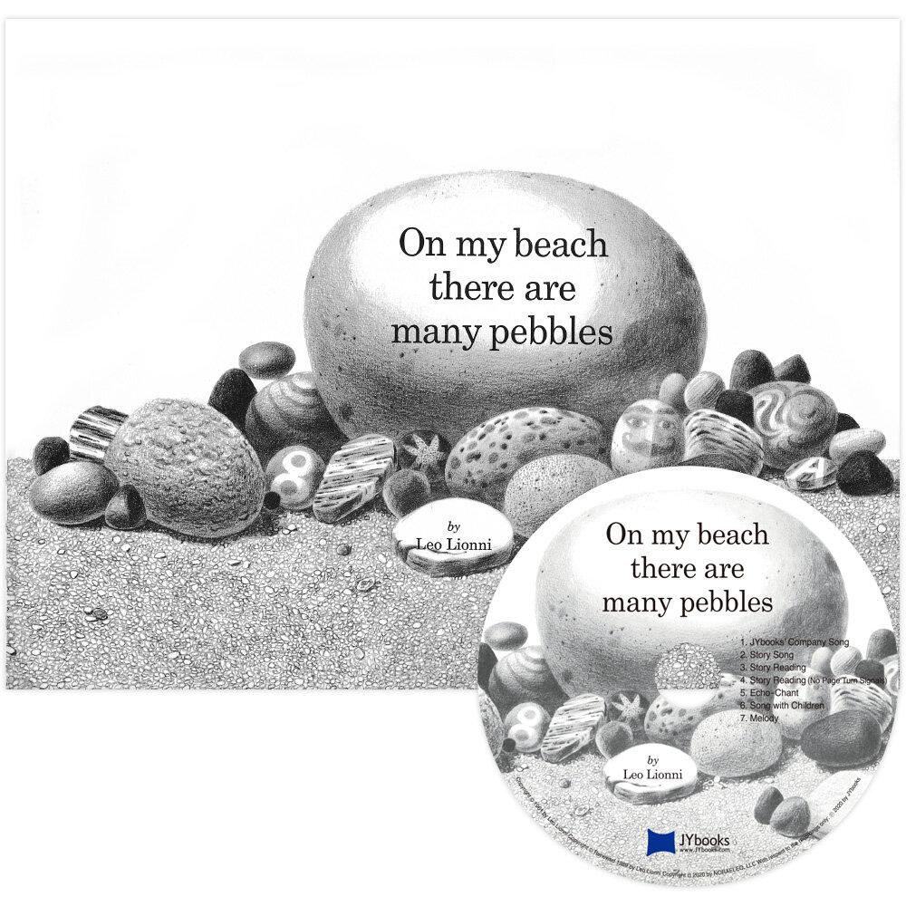 노부영 세이펜 On My Beach There Are Many Pebbles (Hardcover + CD)