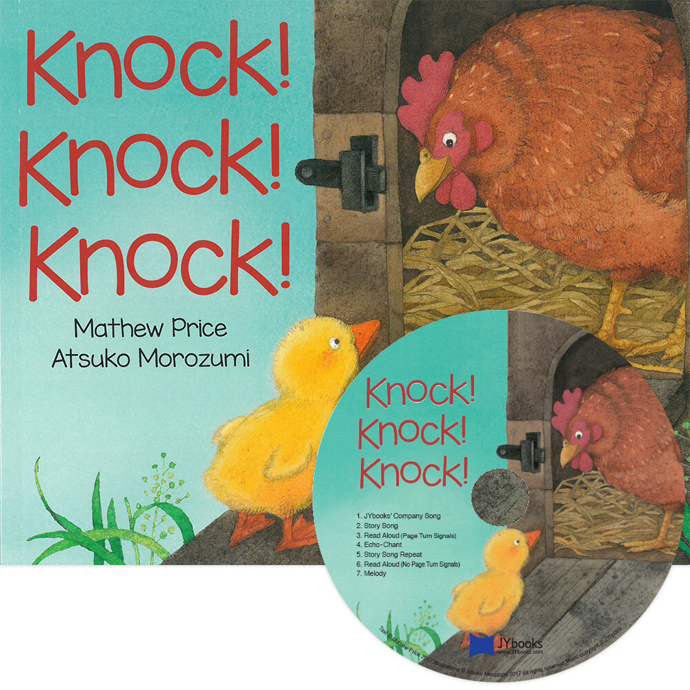 노부영 Knock! Knock! Knock! (Paperback + CD)