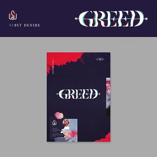 김우석 - 솔로 1집 DESIRE : GREED [K Ver.]