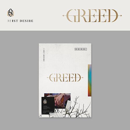김우석 - 솔로 1집 DESIRE : GREED [W Ver.]