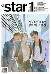 앳 스타일 A형 2020.6 (표지 : NCT 127 마크.해찬.정우)