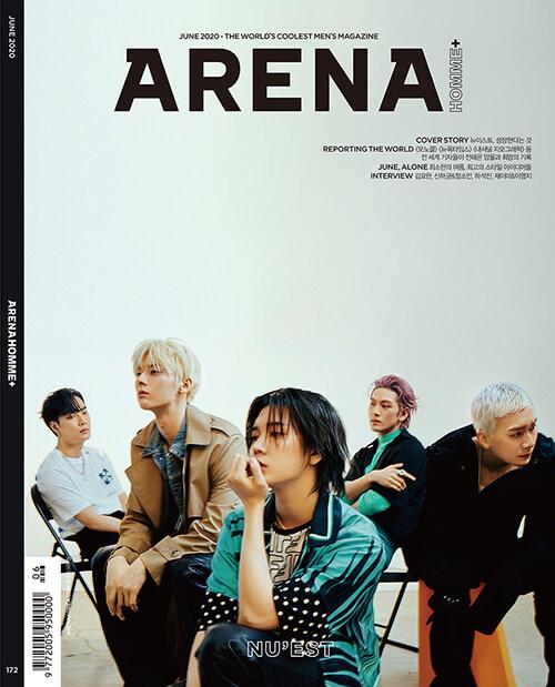 아레나 옴므 플러스 Arena Homme+ 2020.6 (표지 : 뉴이스트)