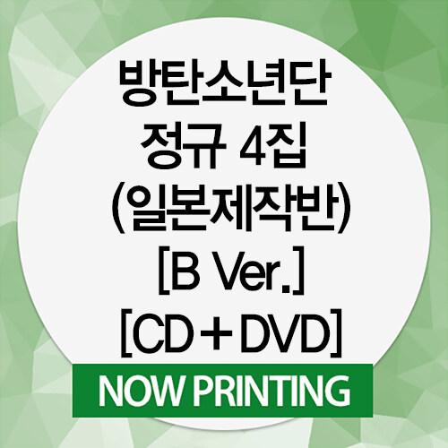 [수입] 방탄소년단 - MAP OF THE SOUL : 7 ~ THE JOURNEY [B Ver.][CD+DVD][LIMITED]