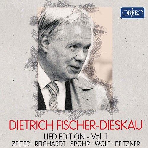[수입] 디스카우 - 가곡 에디션 1집 [5CD]
