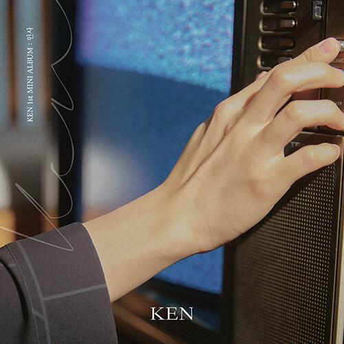 켄(빅스) - 미니 1집 인사