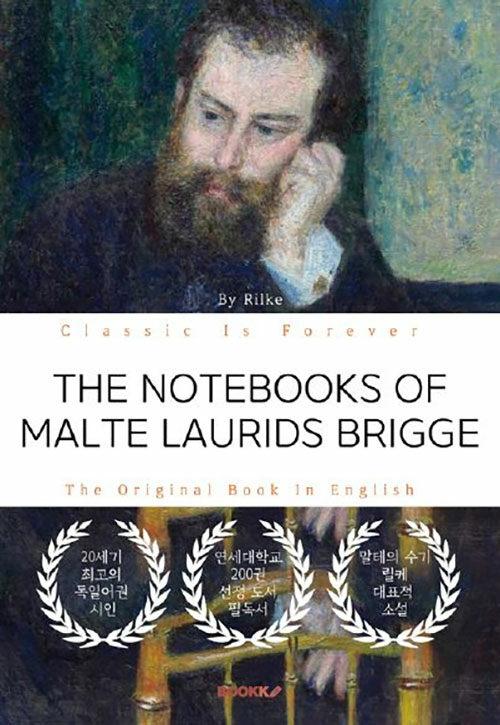[POD] THE NOTEBOOKS OF MALTE LAURIDS BRIGGE - 말테의 수기 (영문원서)