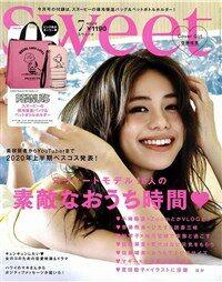 Sweet(スウィ-ト) 2020年 07月號