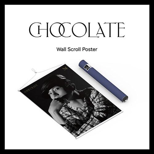 [굿즈] 최강창민 - Wall Scroll Poster