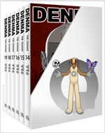 덴마 Denma The Quanx 3부 파트3 세트 - 전6권 (완결)