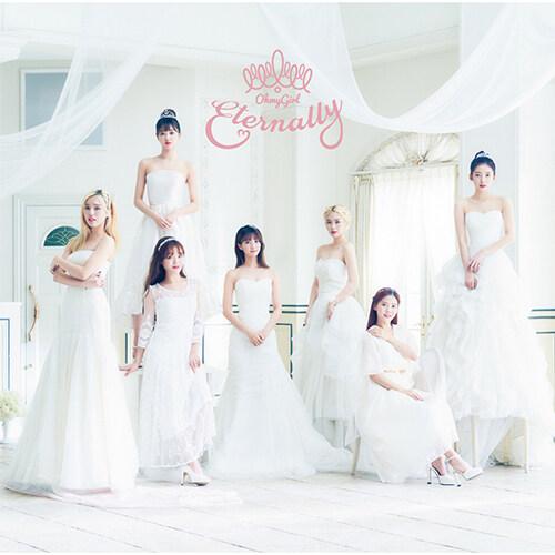 오마이걸 - JAPAN 3rd ALBUM : Eternally