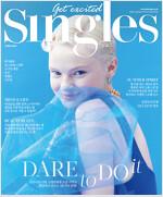 싱글즈 Singles B형 2020.6 (부록없음)